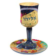 Resultado de imagem para כוס אליהו הנביא